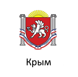 Follow Us on Крым