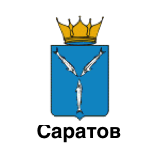 Follow Us on Саратов